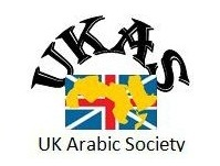 UK Arabic Society - the UK Arabic Society's primary objective is humanitarian and UKAS is non-political organisation.