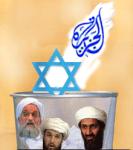 alz-jazion-quatar
