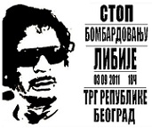 Support for Muammar al Gaddafi from the people of Serbia