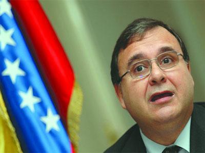 Michel al-Ekabar