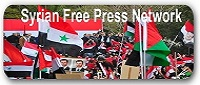SyrianFreePress.net – Headnetwork
