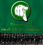 """""""Toi ! La Libye t'appelle, viens au Jihad"""" - """" Un groupe de bandits tente de créer une forme similaire à la résistance verte pour attirer dans leurs rangs nos supporters."""""""