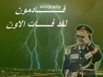 gaddafi-brother