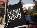 salafit-gay-flag