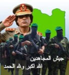 gaddafi-green-army-20120412