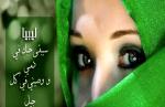 Green-girl-20120411