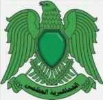 libyan-coat-of-arm-20120412