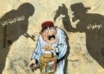 Libya election 2012