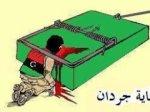 rat-trap-2012-in-syria