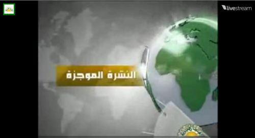 Al Jamahırya TV