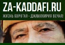 Za-Kaddafi