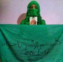20140117-Libyan-Green-Resistance-www.libyanfreepress.net