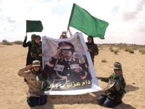 green-resistance-2014-www.libyanfreepress.net