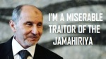 Mustafa Abdel Jalil MISERABLE TRAITOR OF JAMAHIRIYA