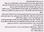 Statement-Libyan-People-s-National-Movement-700