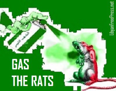 gas-the-rats-green-2014-LFP