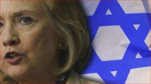 Clinton-Israel-1